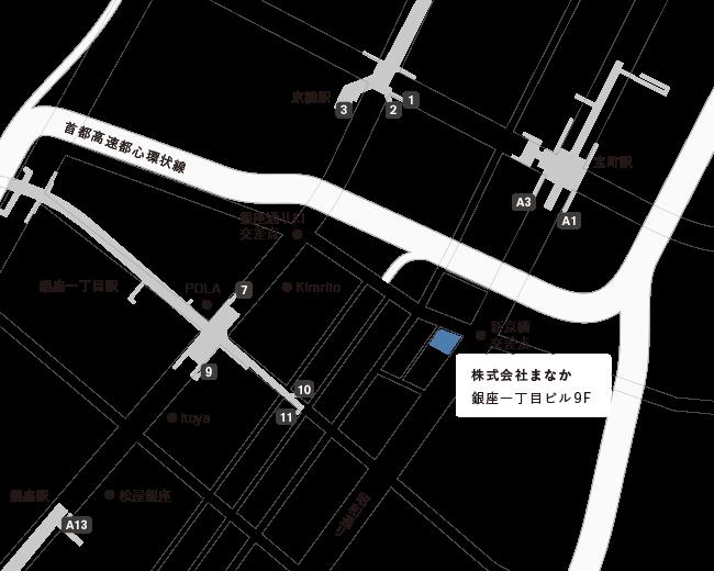 銀座本社・ショールーム 地図